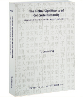 the global significance of concrete humanity essays   2010 the global significance of concrete humanity essays on the confucian discourse in cultural