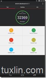 Screenshot Tablet Review Axioo Windroid 7G Tuxlin Blog10