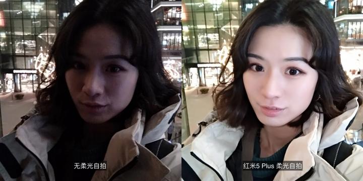 Sampel Hasil Foto XiaomiRedmi 5 Plus (Official)