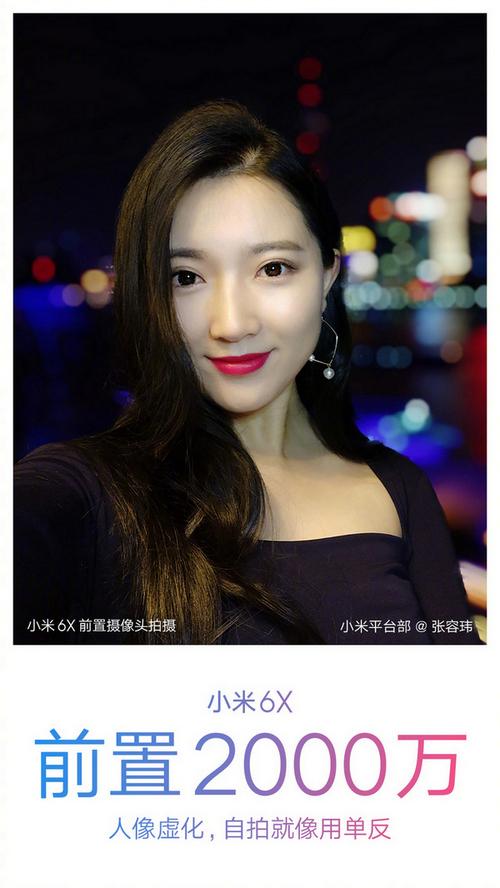 Xiaomi Mi 6X Hasilkan Foto Portrait yang Mantap, Ini Buktinya! 1