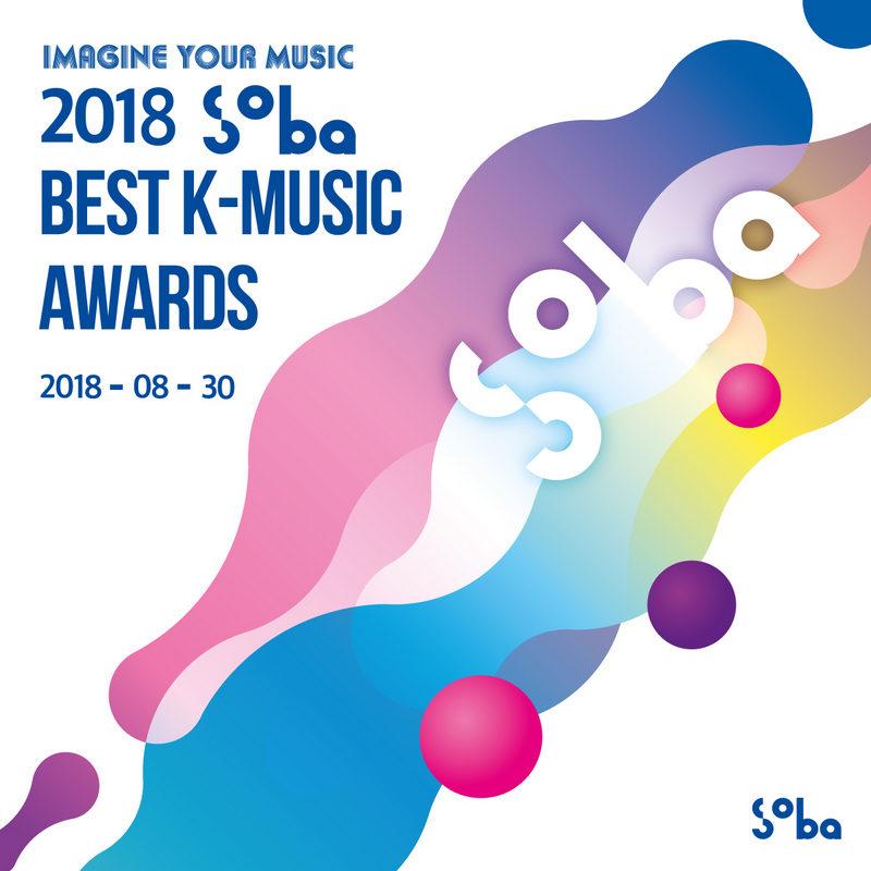 Soribada Best K-Music Awards (SOBA) 2018 Ditayangkan Livestream Melalui JOOX 5