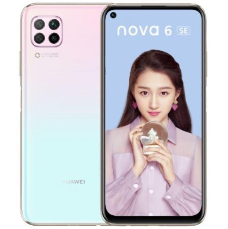 Huawei Nova 7i Diluncurkan 14 Februari 2020 2