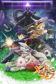 Made in Abyss: Crepúsculo Errante / Made in Abyss: Wandering Twilight