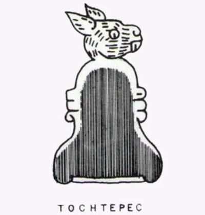 Tuxtepec_Historia1