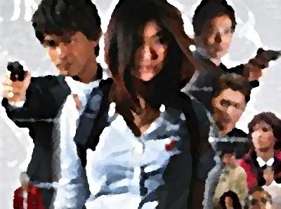 『アンフェア the movie』(2007年)あらすじ&ネタバレ 篠原涼子主演 江口洋介,椎名桔平 主演