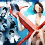 【随時更新】『ドクターX』『リーガルV』再放送スケジュール&カレンダー 2018年11月10月9月,2017年12月~9月放送