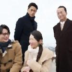 相棒15(2017年)第15話「パスワード」橋本真実&田中幸太朗ゲスト出演