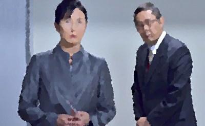 検事・朝日奈耀子13 あらすじ&ネタバレ 宮本真希&相島一之ゲスト出演