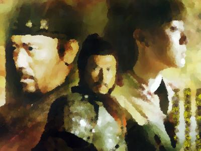 『三国志英傑伝 関羽』(2011年) 中国 ドニー・イェン&スン・リー主演