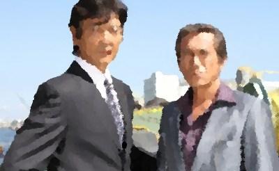 越境捜査3 あらすじ&ネタバレ 柴田恭兵&寺島進 主演 名高達男,野村真美ゲスト出演