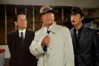 『相棒10』第11話「名探偵再登場」あらすじ&ネタバレ チャンドラー探偵社社長・マーロウ矢木!