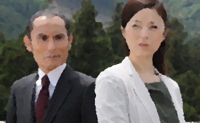 『森村誠一の終着駅シリーズ28』あらすじ&ネタバレ 岡田浩暉&高岡早紀ゲスト出演