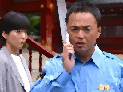『はぐれ署長の殺人急行2』(2017年6月)あらすじ&ネタバレ 中山忍, 勝村政信 出演