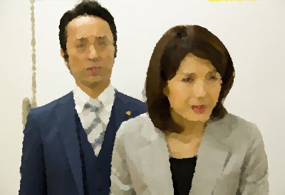 『司法教官・穂高美子2』あらすじ&ネタバレ 中山エミリ,中西良太ゲスト出演