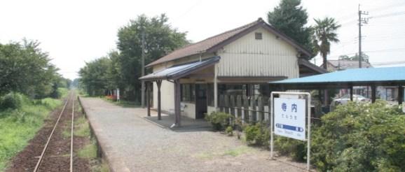 栃木県真岡市寺内:真岡鐵道 寺内駅