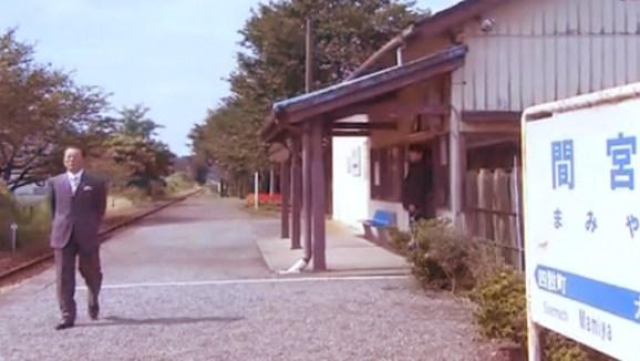 相棒8第5話「背信の徒花」に登場する間宮駅