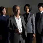 『再捜査刑事・片岡悠介7』(2015年1月)あらすじ&ネタバレ  前田亜季,国生さゆりゲスト出演