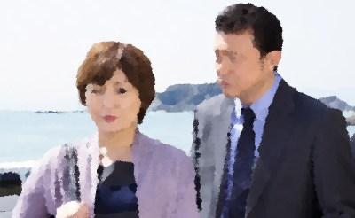 『刑事吉永誠一9 迷い骨』(2012年6月)あらすじ&ネタバレ 田中美里&木下ほうかゲスト出演