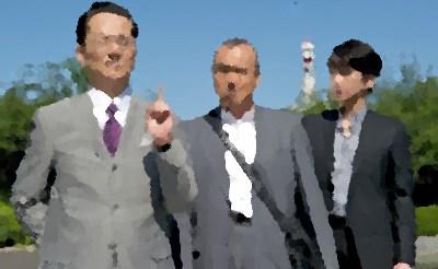 相棒9(2010年)第4話「過渡期」あらすじ&ネタバレ 螢雪次朗,新井康弘ゲスト出演