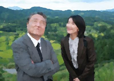 『おかしな刑事5』(2009年)あらすじ&ネタバレ ひかる一平,星ようこゲスト出演