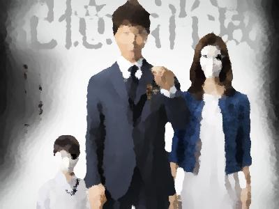 『アイムホーム』木村拓哉主演 記憶喪失に! 再放送スケジュール&カレンダー 2018年1月放送