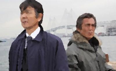 『越境捜査2』(2011年12月) あらすじ&ネタバレ 高野志穂,田山涼成ゲスト出演