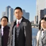 『警視庁・捜査一課長3』初回~最終回まとめ、 第1話あらすじ&ネタバレ