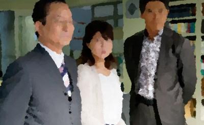 相棒17第8話「微笑みの研究」あらすじ&ネタバレ 佐津川愛美,冨樫真ゲスト出演