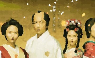 『大奥~最終章~ / 激燃愛憎編』(2019年3月)あらすじ&ネタバレ 木村文乃,大沢たかお,小池栄子,南野陽子出演