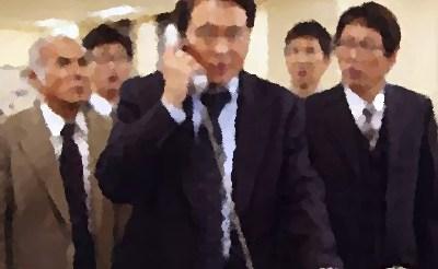 『刑事吉永誠一 涙の事件簿4 /いちばん大切な死体(ひと)』あらすじ&ネタバレ 国生さゆり,名取裕子ゲスト出演
