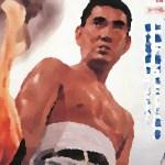 『網走番外地 南国の対決』(1966年) あらすじ&ネタバレ 高倉健主演,千葉真一出演