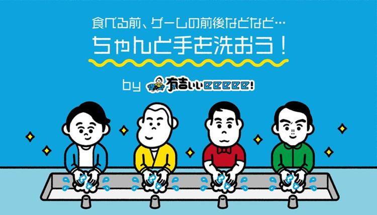 ariyoshi_20200516_image15.jpg
