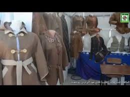 أفتتاح عيد البرنوس بدار الشباب جمال الدين ألآفغاني ببوسعادة