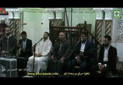 المنشد عادل صغيري في مدائح نبوية بمناسبة احتفالات المولد النبوي الشريف