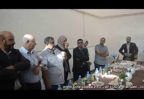 فيديو اجتماع الاتحاد الصحفيين والاعلاميين في بوسعادة