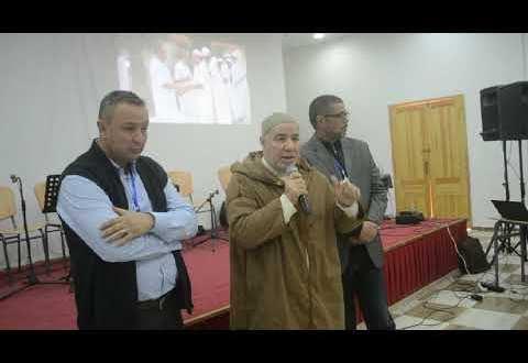 كلمة د يوسف بلمهدي  خلال أحتفالية جمعية أحباب مدينة السعادة