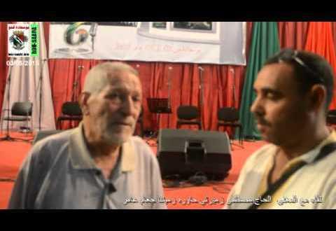 لقاء مع الحاج مصطفى زميرلي عامر