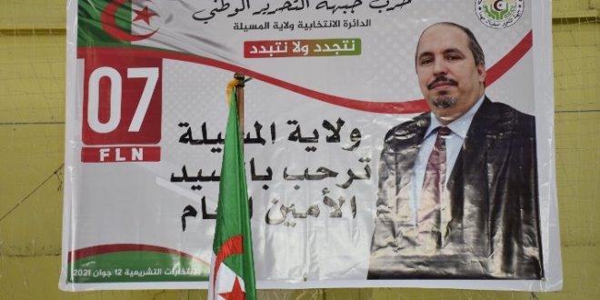 فيديو التجمع الحاشد لحزب جبهة التحرير الوطنى ببوسعادة