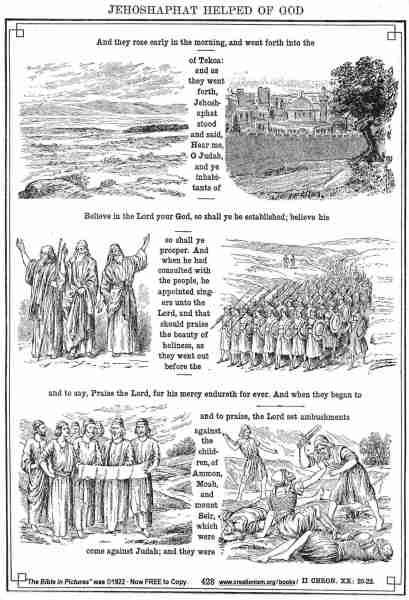 Jehoshaphat-Helped-of-God-4