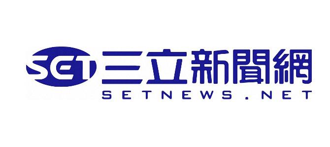 三立新聞臺 直播 | iTVer 網路電視