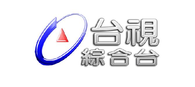 臺視無線臺 TTV 直播線上看   iTVer 網路電視