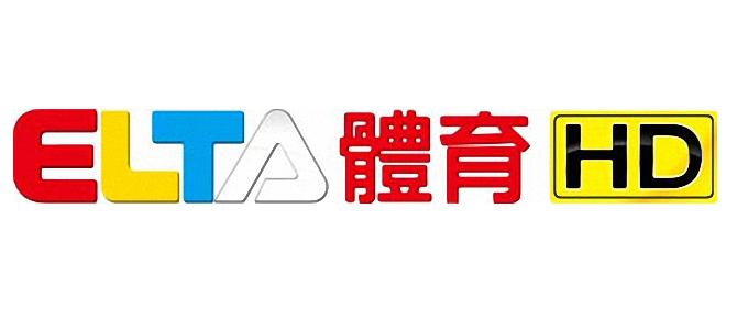 愛爾達體育臺 ELTA Sports 線上看   iTVer 網路電視