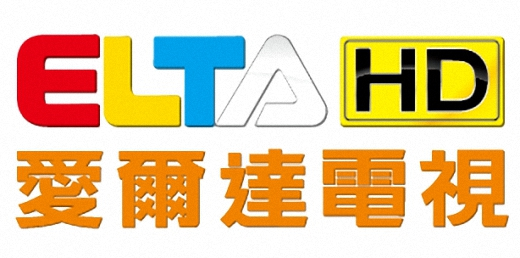 愛爾達戲劇臺 ELTA Drama 線上看   iTVer 網路電視