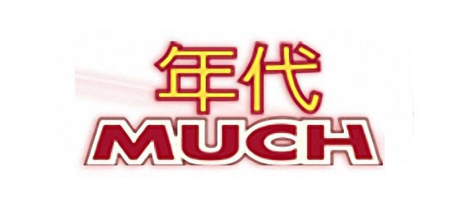 年代電視 MUCH TV 直播線上看 | iTVer 網路電視