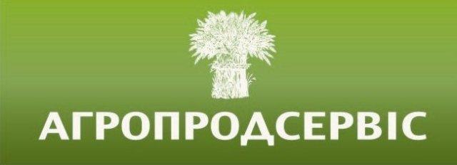 logo_agroprodservice