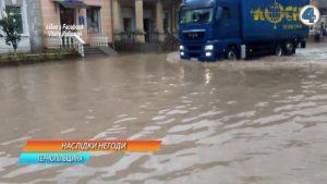 затоплені дороги Бережани