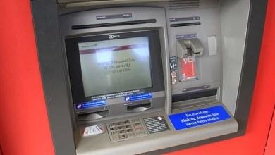 Photo of కొన్ని జన్ దన్ ఖాతాల్లో డబ్బు వెనక్కి, Bank withdrawal money