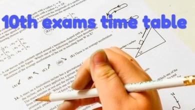 Photo of తెలంగాణ 10th పరీక్షల టైమ్ టేబుల్ విడుదల, Telangana SSC exam time table