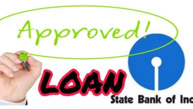 Photo of ఐదు నిమిషల్లో ఎస్బిఐ 5లక్షల లోన్, SBI Bank loan online