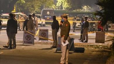 Photo of ఢిల్లీలో బాంబ్ పేలుడు, Bomb blast in Delhi
